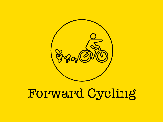 Logo Design - Forward Cycling